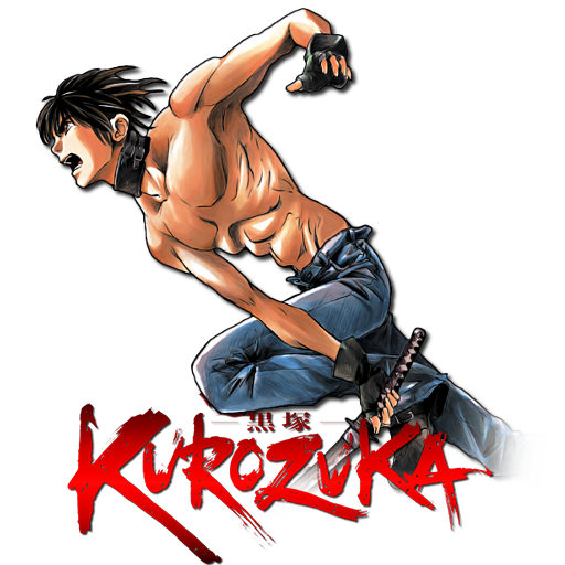 Kurozuka (2008)