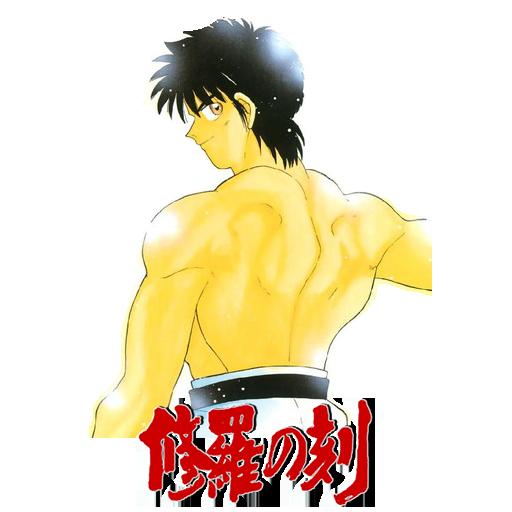 Mutsu Enmeiryu Gaiden Shura No Toki (2004)