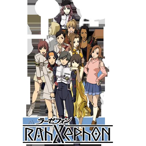 RahXephon (2002)