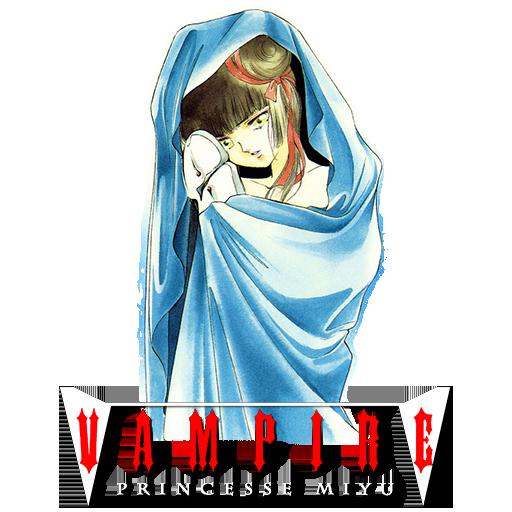 Kyuuketsuki Miyu (1997)