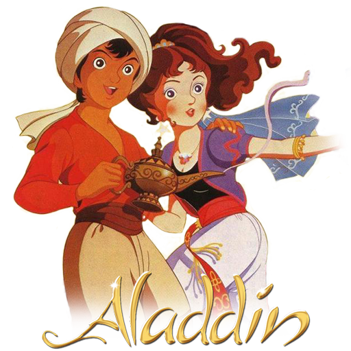 Sekai Meisaku Douwa: Aladdin to Mahou no Lamp (1982)