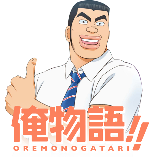 Ore Monogatari!! (2015)