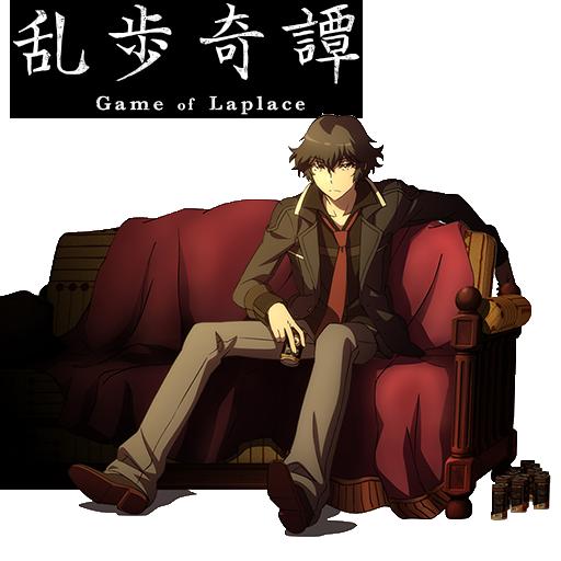 Ranpo Kitan: Game of Laplace (2015)