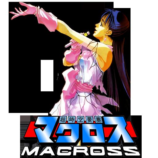 Choujikuu Yousai Macross (1982-83)