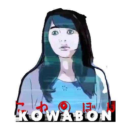 Kowabon (2015)
