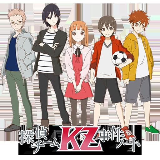 Tantei Team KZ Jiken Note (2015)
