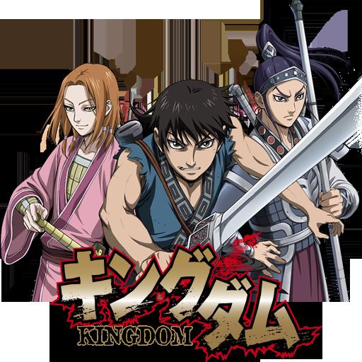 Kingdom (2012-20)