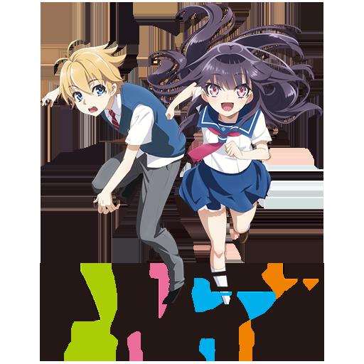 Haruchika: Haruta to Chika wa Seishun Suru (2016)