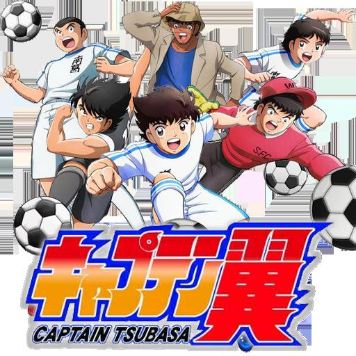 Captain Tsubasa (1983-86) (magyarul)