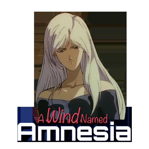 Kaze no Na wa Amnesia (1990)