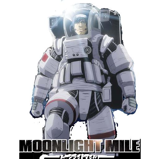 Moonlight Mile: 1st Season – Lift Off (2007)