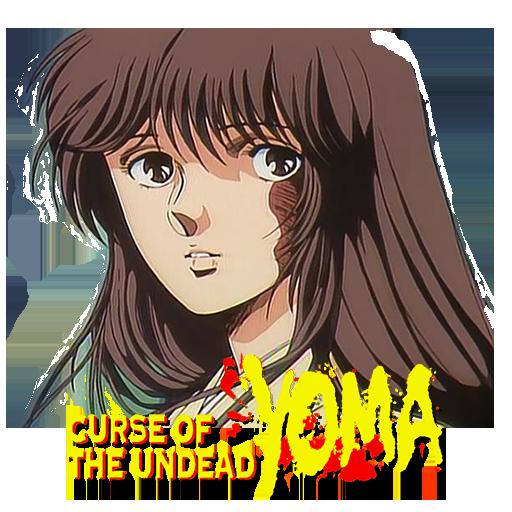 Youma (1989)