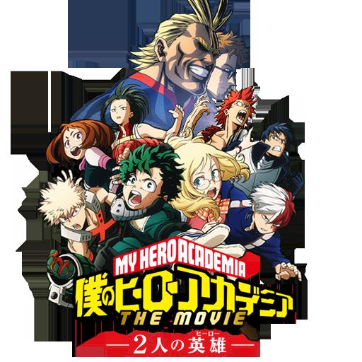 Boku_no_Hero_Academia