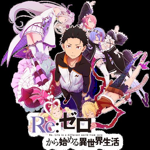 Re:Zero kara Hajimeru Isekai Seikatsu (2016-21)