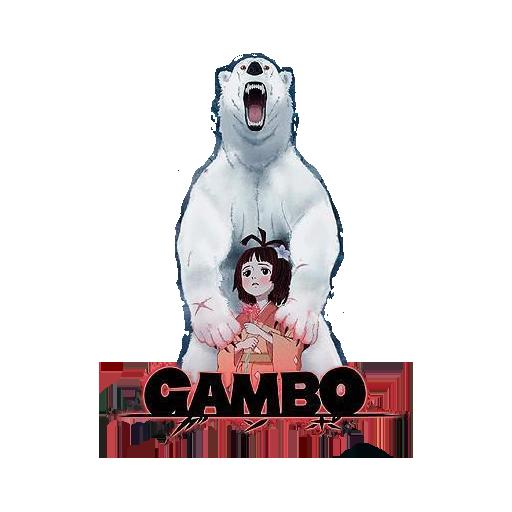 Gambo (2013)