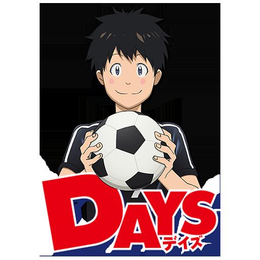 Days (2016)