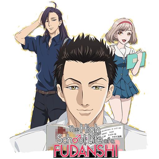 Fudanshi Koukou Seikatsu (2016)