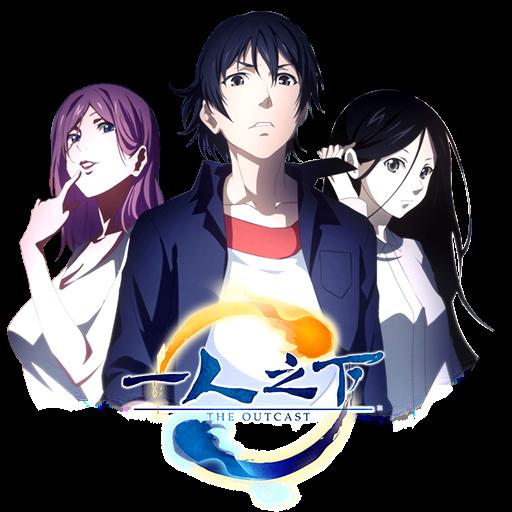 Hitori no Shita: The Outcast (2016-20)