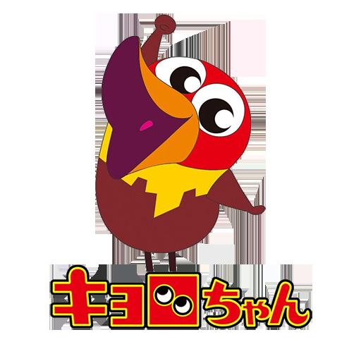Kyoro-chan (1999-01) (magyarul)