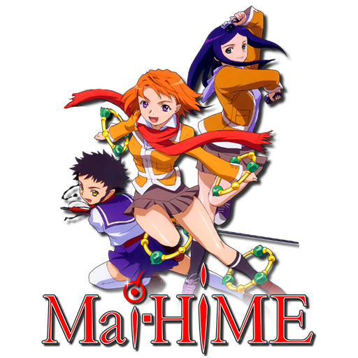 Mai-HiME (2004 – 2005)