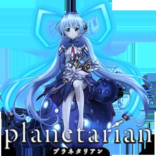 Planetarian: Chiisana Hoshi no Yume (2016-21)