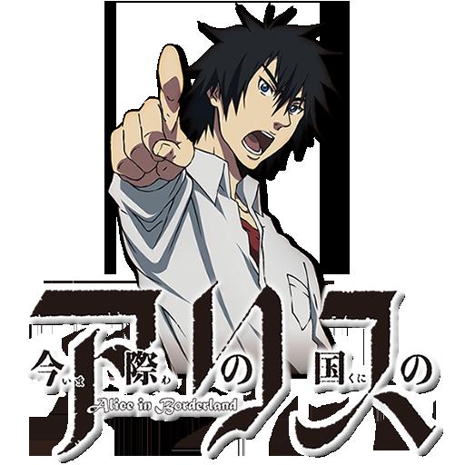 Imawa no Kuni no Alice (2014-15)
