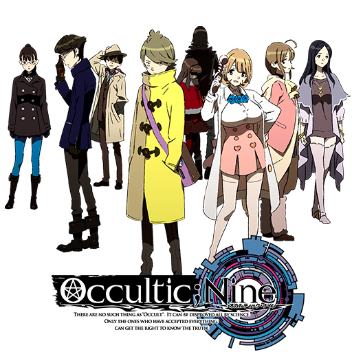 Occultic;Nine (2016)