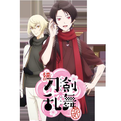 Touken Ranbu: Hanamaru (2016-18)