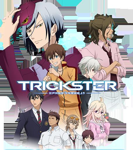 """Trickster: Edogawa Ranpo """"Shounen Tanteidan"""" yori (2016)"""