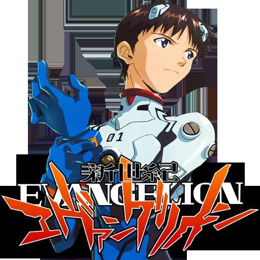 Shinseiki Evangelion (1995-96)