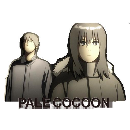 Pale Cocoon (2005)