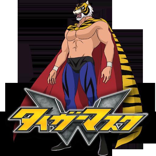 Tiger Mask W (2016)