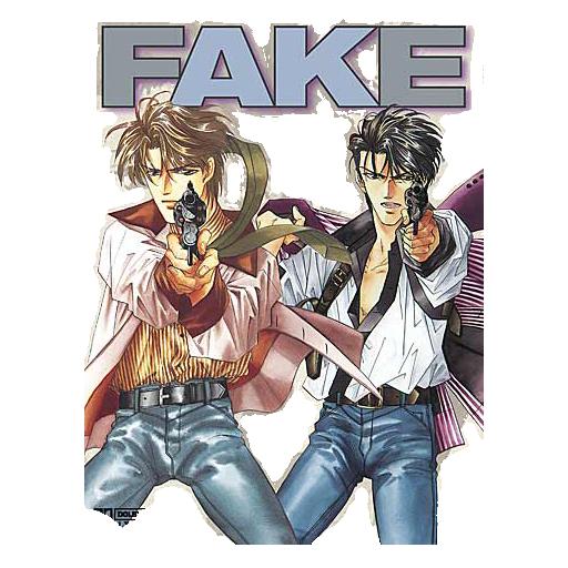 Fake (1998)