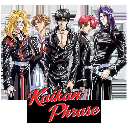 Kaikan Phrase (1999-00)