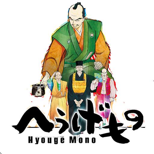 Hyouge Mono (2011-12)