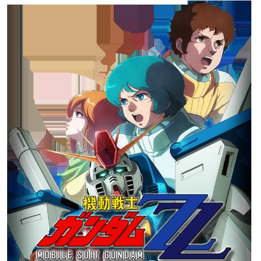Kidou Senshi Gundam (1979-14)