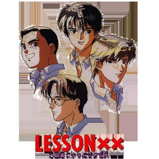 Lesson XX (1995)