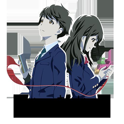 Tsuki ga Kirei (2017)