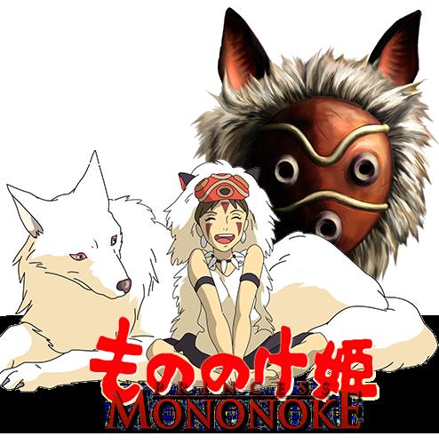 Mononoke Hime (1997)