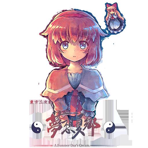 Touhou Niji Sousaku Doujin Anime – Musou Kakyou (2008-12)