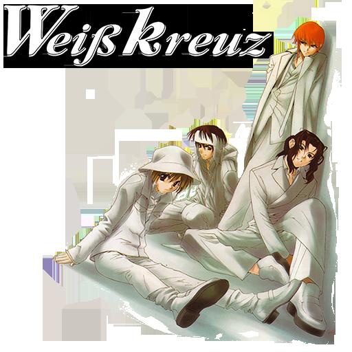 Weiss Kreuz (1998-2003)