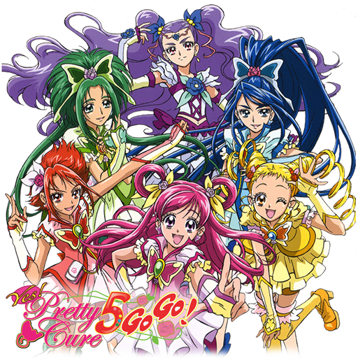 Yes! Precure 5 (2007-08)
