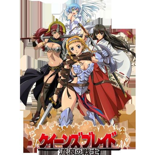Queen's Blade: Rurou no Senshi (2009-14)