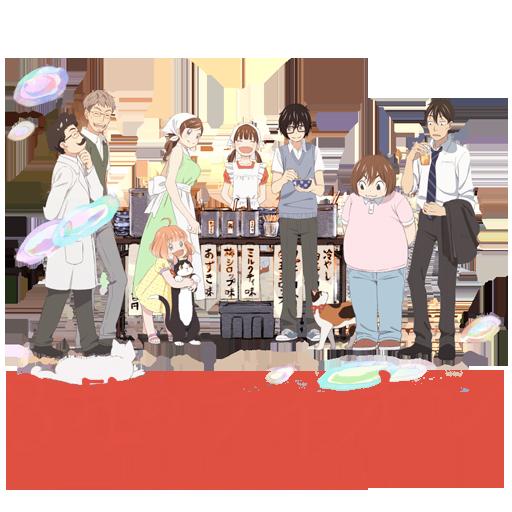 3-gatsu no Lion (2016-17)