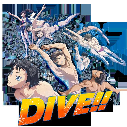 DIVE!!  (2017)