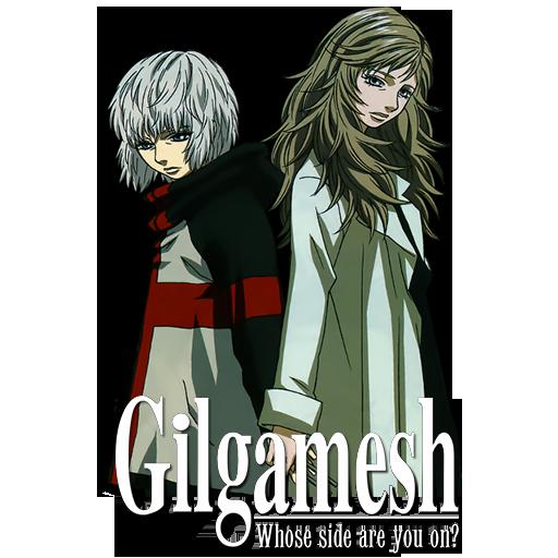 Gilgamesh (2003-04)