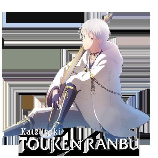 Katsugeki! Touken Ranbu (2017)