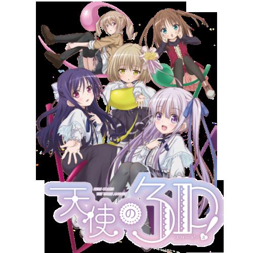 Tenshi no 3P! (2017)