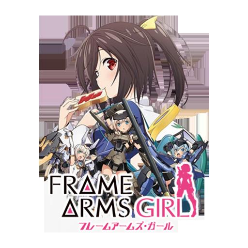 Frame Arms Girl (2017-19)
