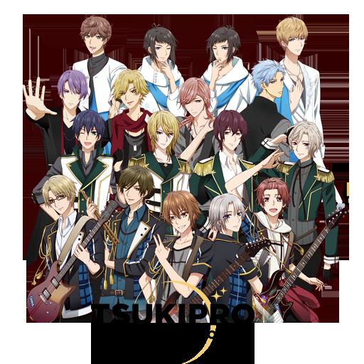 TsukiPro The Animation (2017)